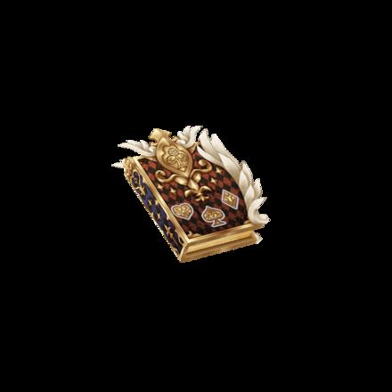 王遊の宝書の画像