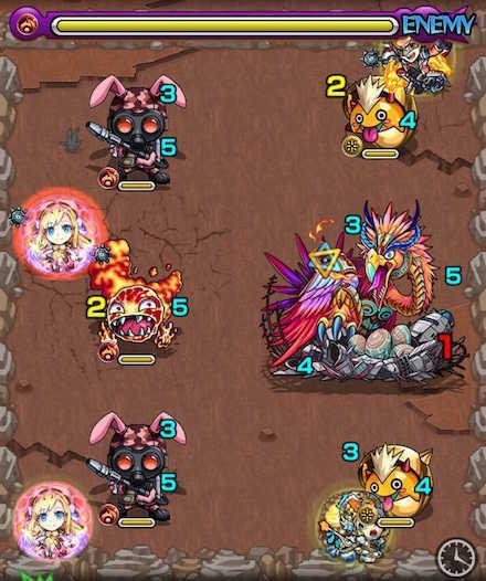 ロック鳥ステージ3攻略