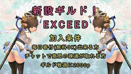 Show?1516086407