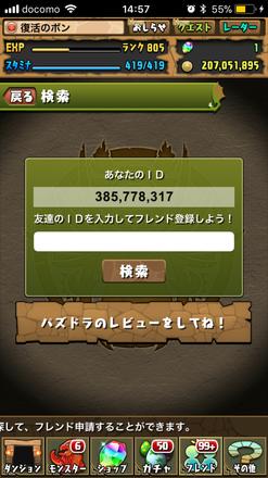 Show?1516168788