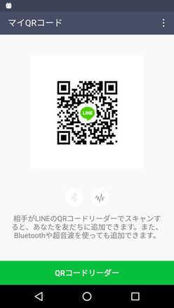 Show?1516174072