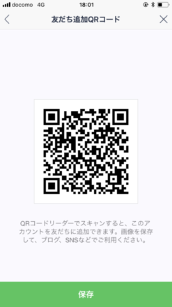 Show?1516174508