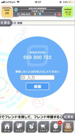 Show?1516181297
