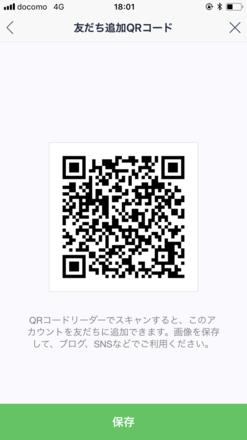 Show?1516185542