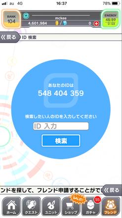 Show?1516261160