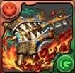 轟盾斧【大騎虎】の評価