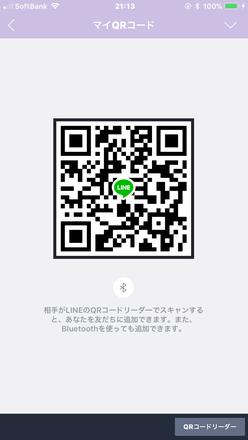 Show?1516324587