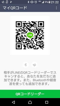 Show?1516340389