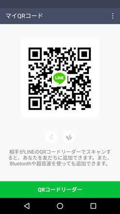 Show?1516346703