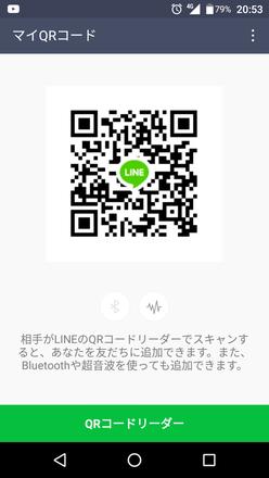 Show?1516460370