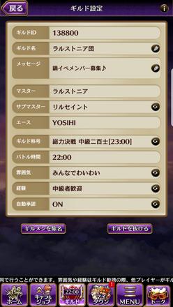 Show?1516460721