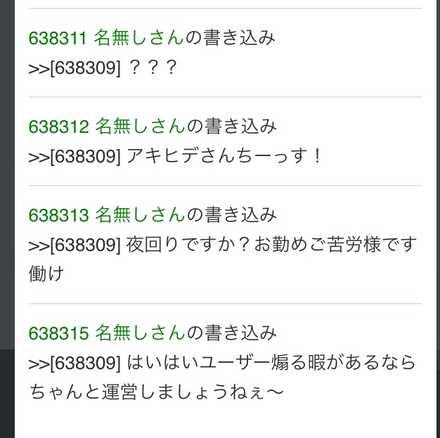 Show?1516487872
