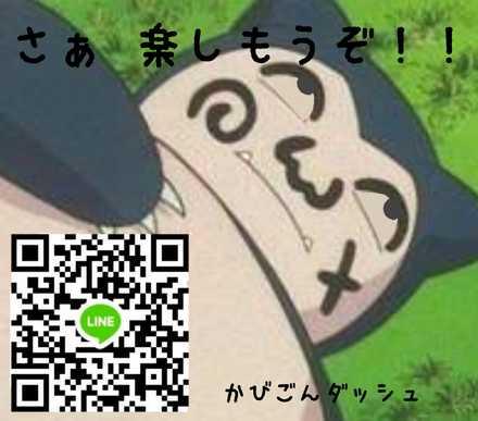 Show?1516506202