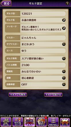 Show?1516587331