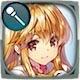 ラケシス(獅子王の妹姫)の画像