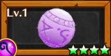 魔の水晶球