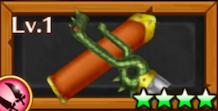 分かたれた剣