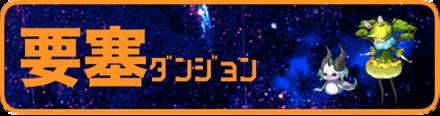 スクリーンショット 2018-01-24 18.23.41.png