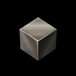 チャンドラヴァルマン鋼の画像