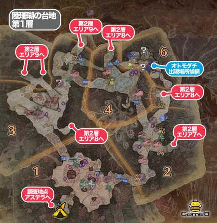 陸珊瑚の台地第1層全体マップ