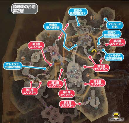 陸珊瑚の台地第2層全体マップ