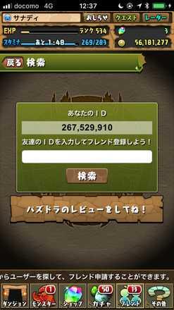 Show?1517024353