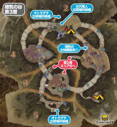 瘴気の谷第3層のマップ