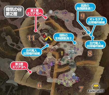 瘴気の谷第2層のマップ