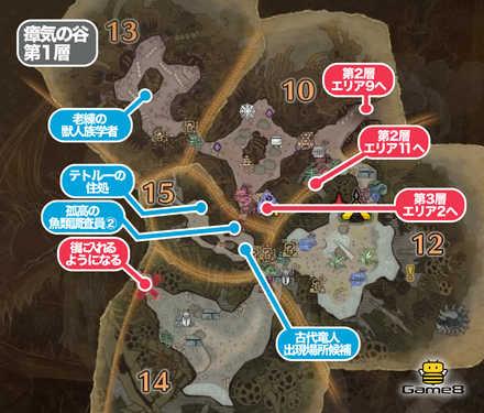 瘴気の谷第1層のマップ