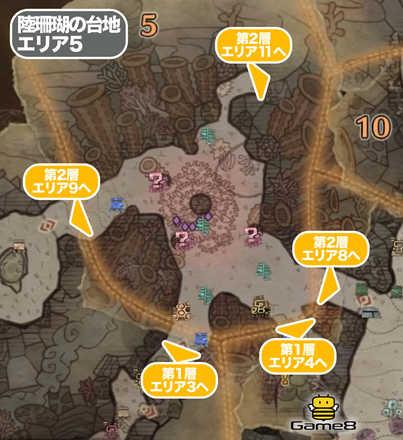 陸珊瑚の台地エリア5のマップ
