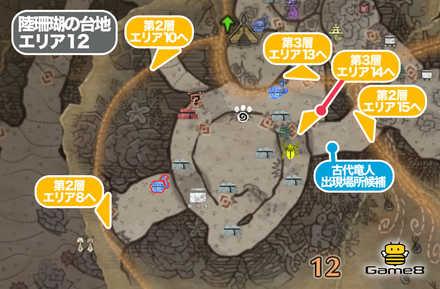 陸珊瑚の台地エリア12のマップ