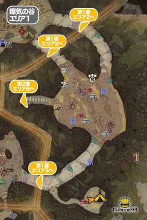瘴気の谷エリア1のマップ