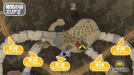 瘴気の谷エリア2のマップ