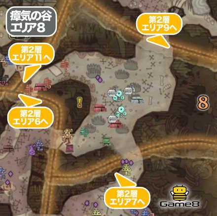 瘴気の谷エリア8のマップ