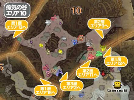 瘴気の谷エリア10のマップ