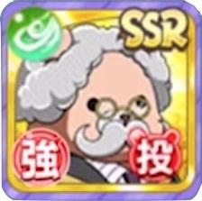 Dr.ベアマックス(S)【投】.jpg
