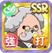 Dr.ベアマックス(S)【打】.jpg