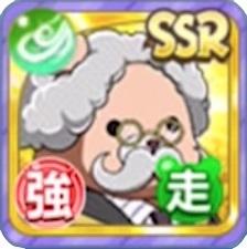 Dr.ベアマックス【走】.jpg