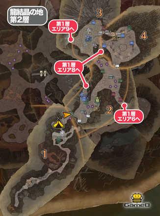 龍結晶の地第2層のマップ