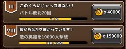 コインミッション