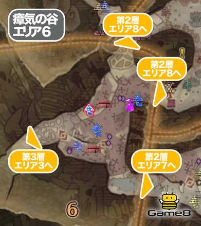 瘴気の谷エリア6のマップ