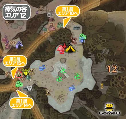 瘴気の谷エリア12のマップ