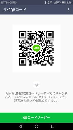 Show?1517623468