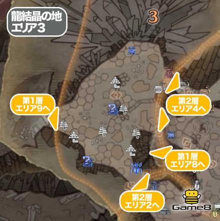 龍結晶の地エリア3のマップ