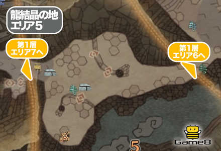龍結晶の地エリア5のマップ