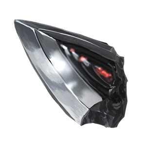 魔剣の欠片の画像