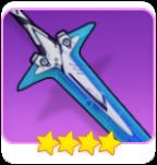 窒素結晶剣の画像