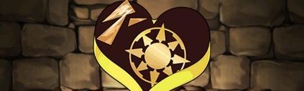 [神のチョコレート【麒麟】