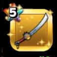 竜神の剣のアイコン