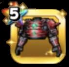 竜神の鎧上のアイコン